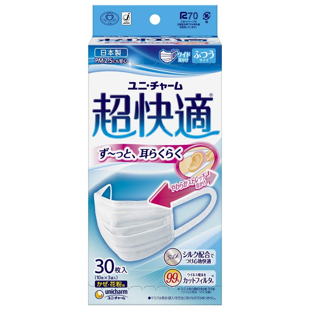 goods image